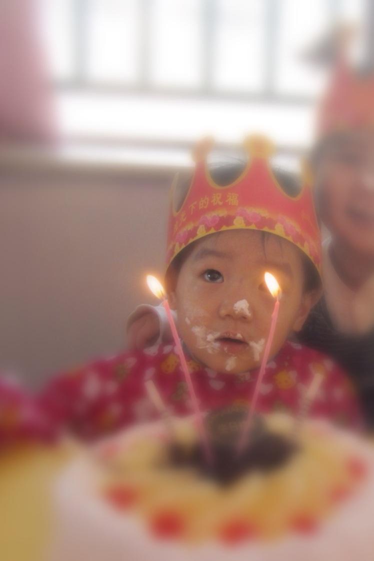 Elyana birthday