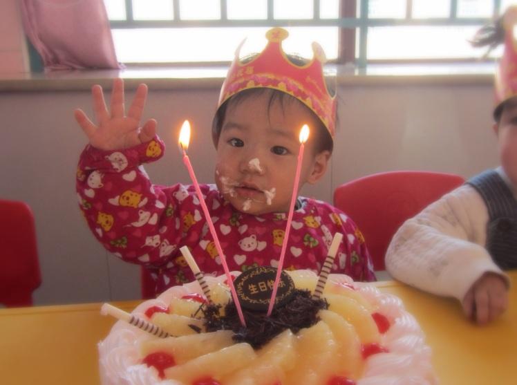 Elyana cake