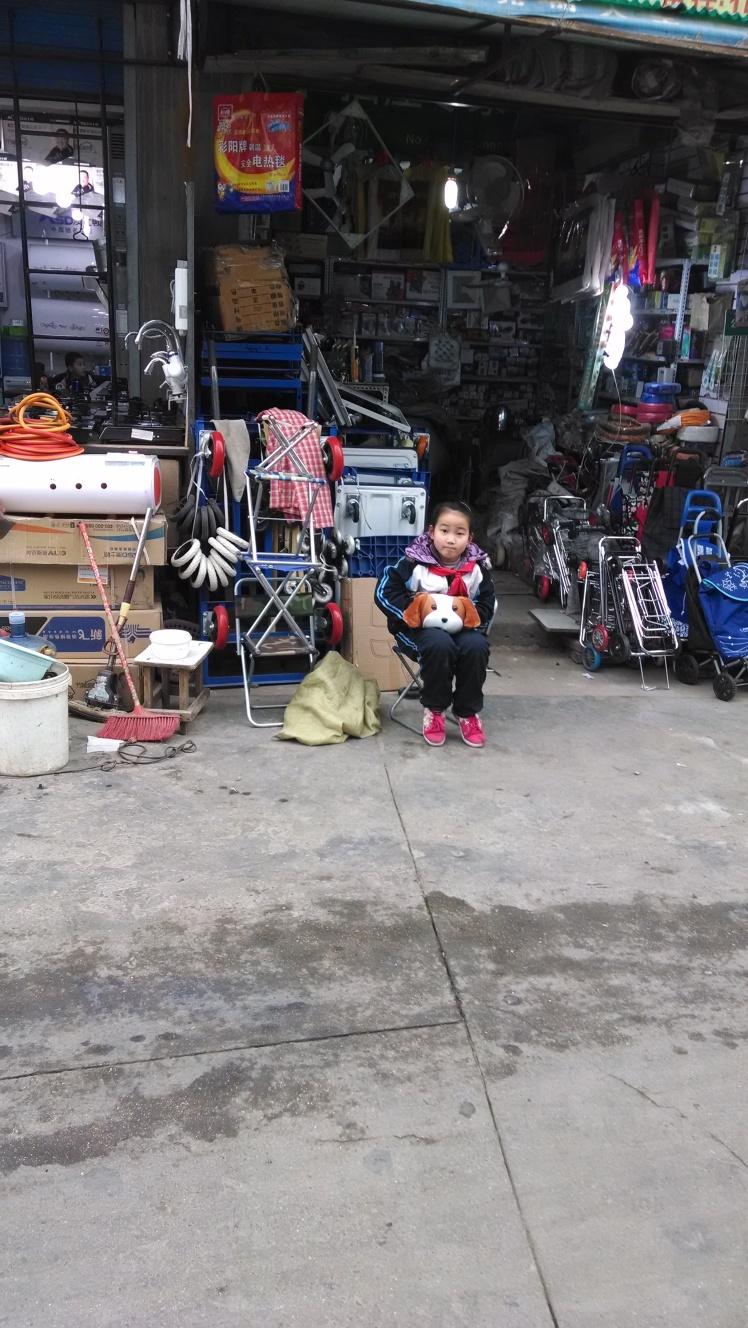 IMG_20131219_112622337